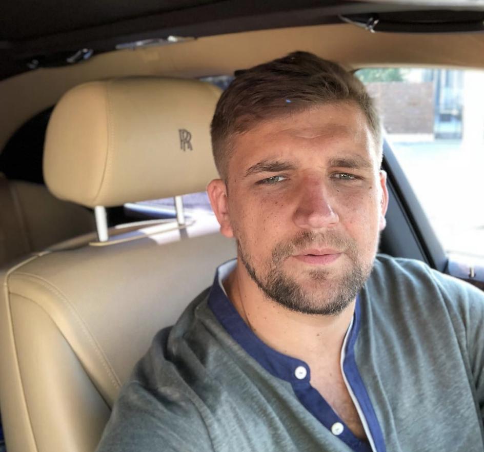 Rolls-Royce Басты