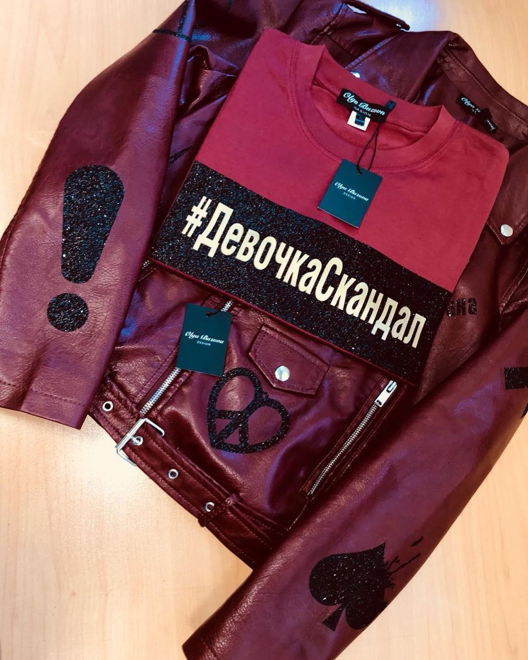Куртка от Ольги Бузовой